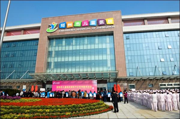 童医院_河南省儿童医院和郑州市儿童医院是一个地方么?